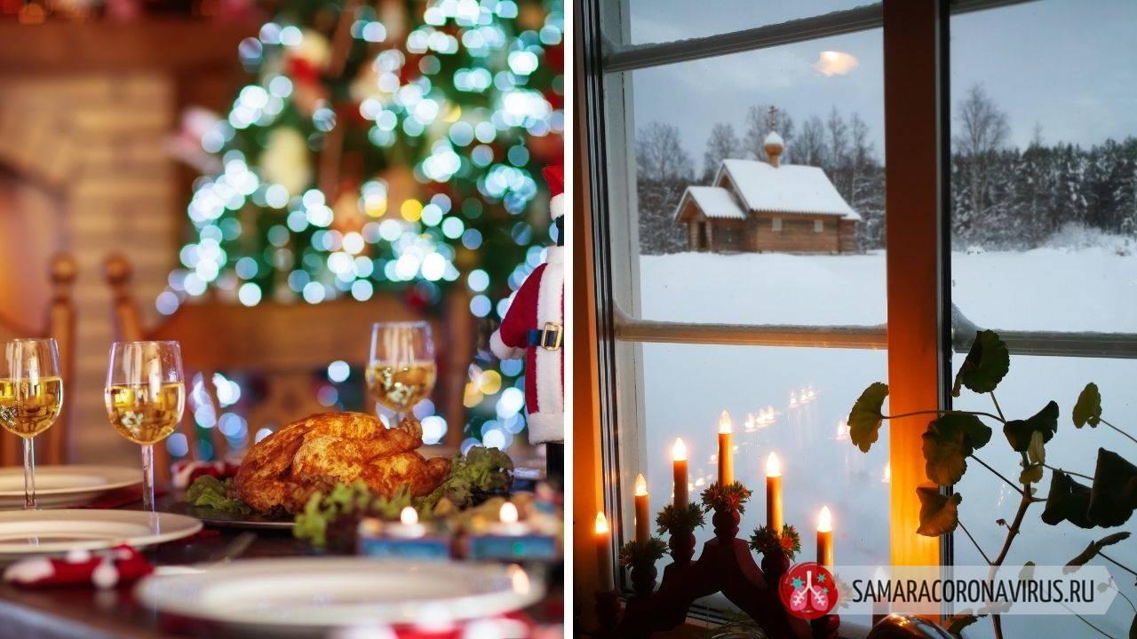 Рождественский пост в 2020-2021 году в России у православных — дата начала и окончания