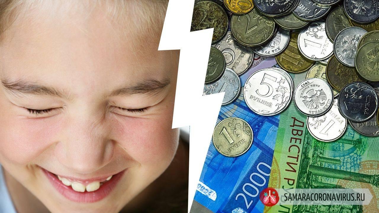 В каких числах выплачивается пособие с 3 до 7 лет в январе и почему его задерживают