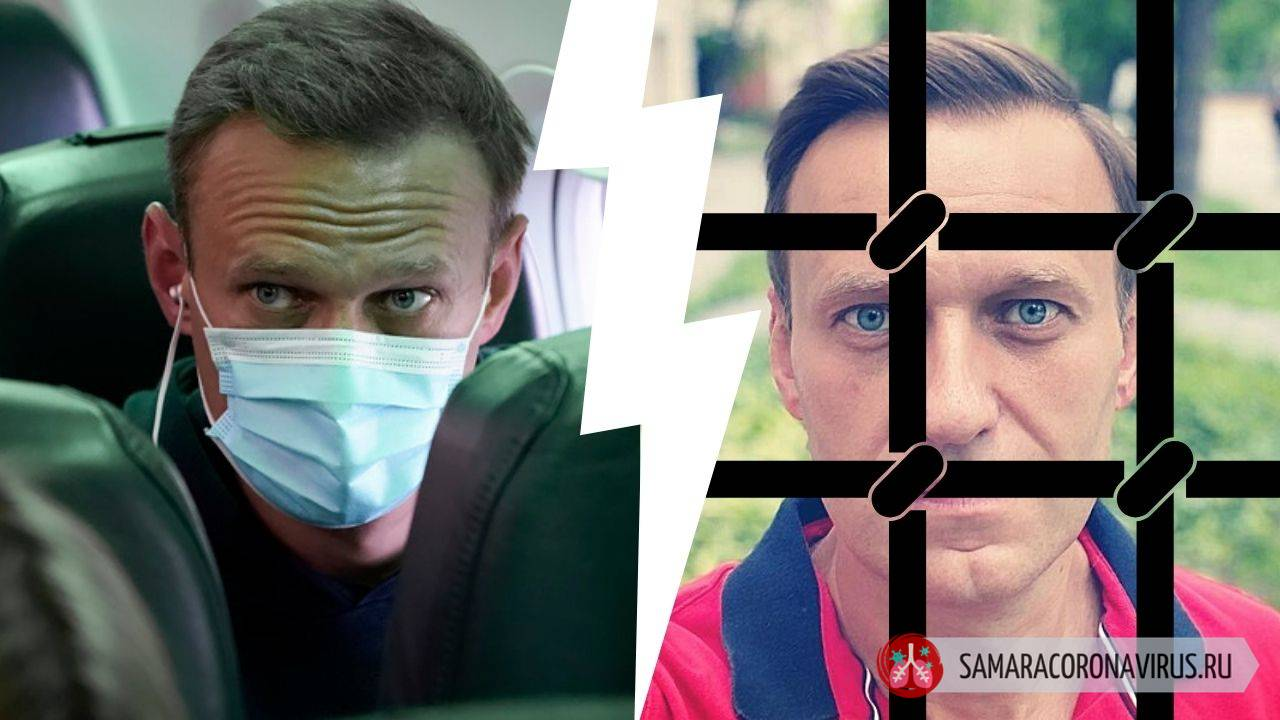 Какой тюремный срок грозит Навальному после возвращения из Берлина
