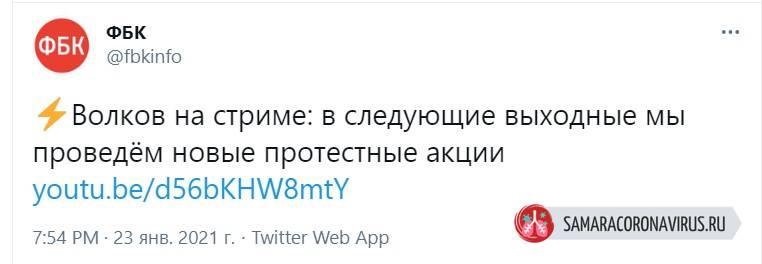 Правда ли, что Навального посадят на 13 лет в колонию в 2021 году, когда огласят приговор и будут ли протесты