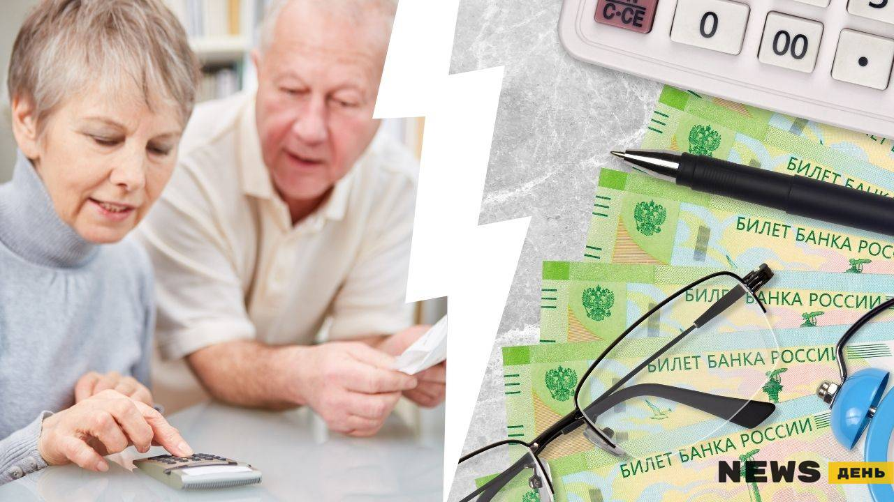 Возврат индексации пенсий работающим пенсионерам в марте 2021 года — последние новости