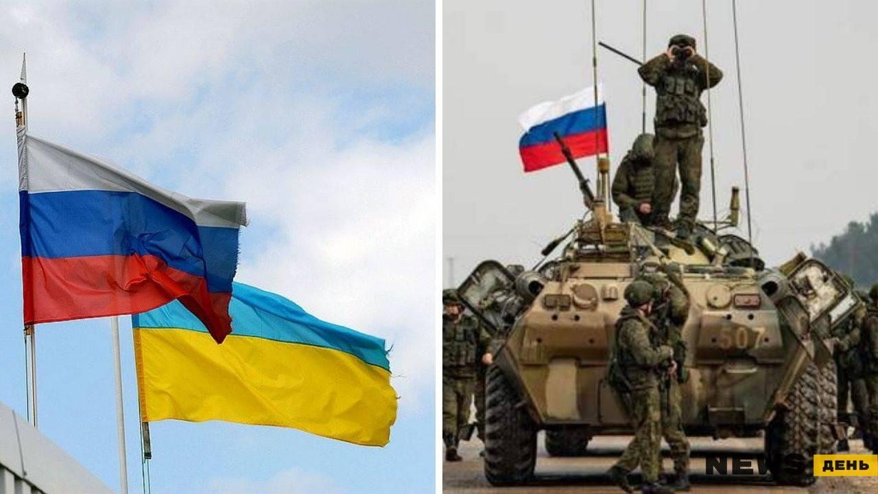 Война между Россией и Украиной может начаться в 2021 году