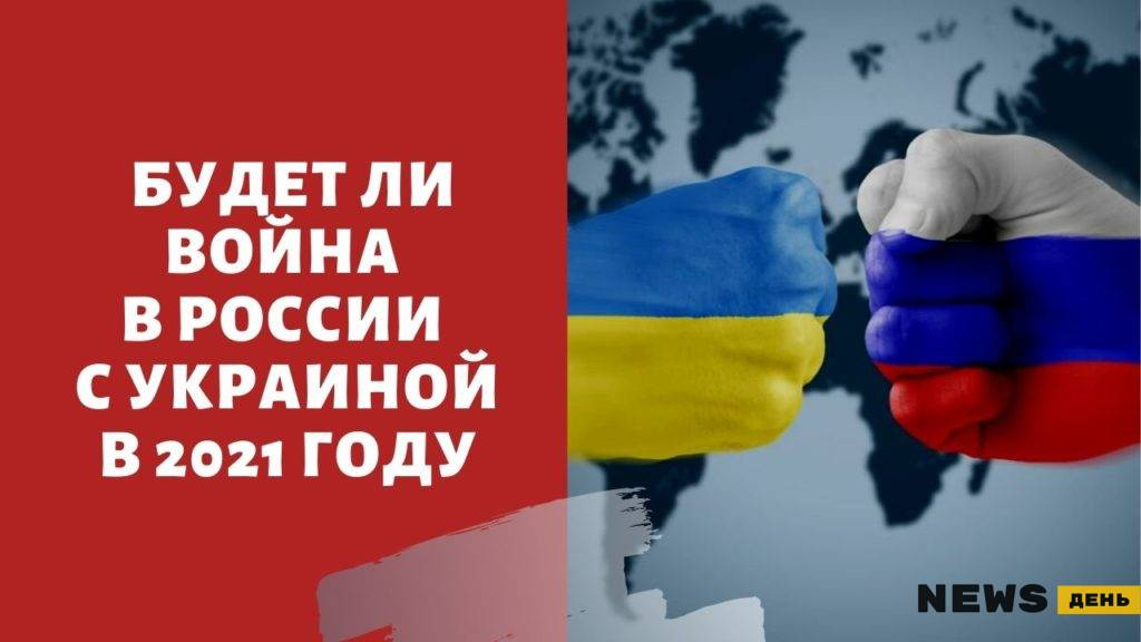 ситуация на границе с украиной последние новости
