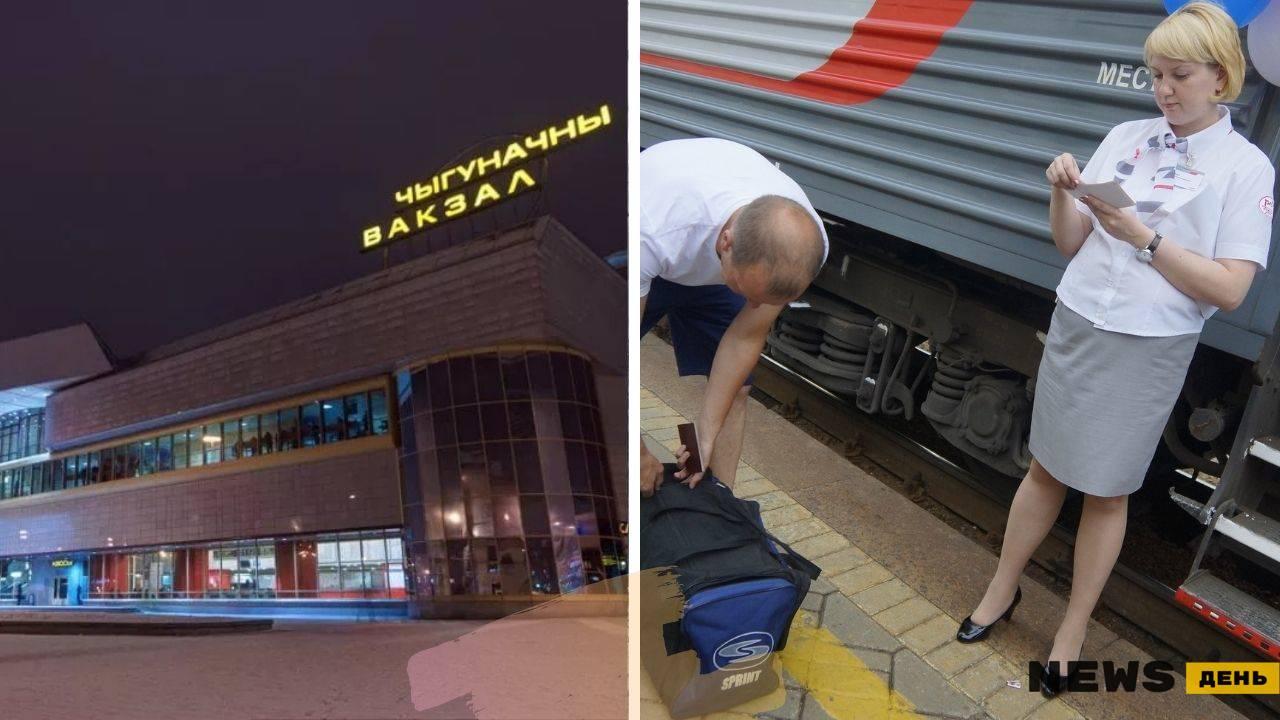 Проезд по железной дороге доступен всем без исключения гражданам России и Беларуси