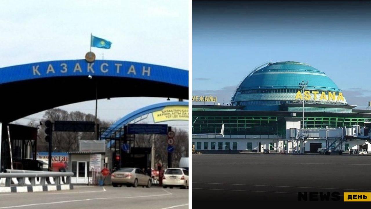 Рейсы из Москвы в Нур-Султан выполняют Аэрофлот и Air Astana
