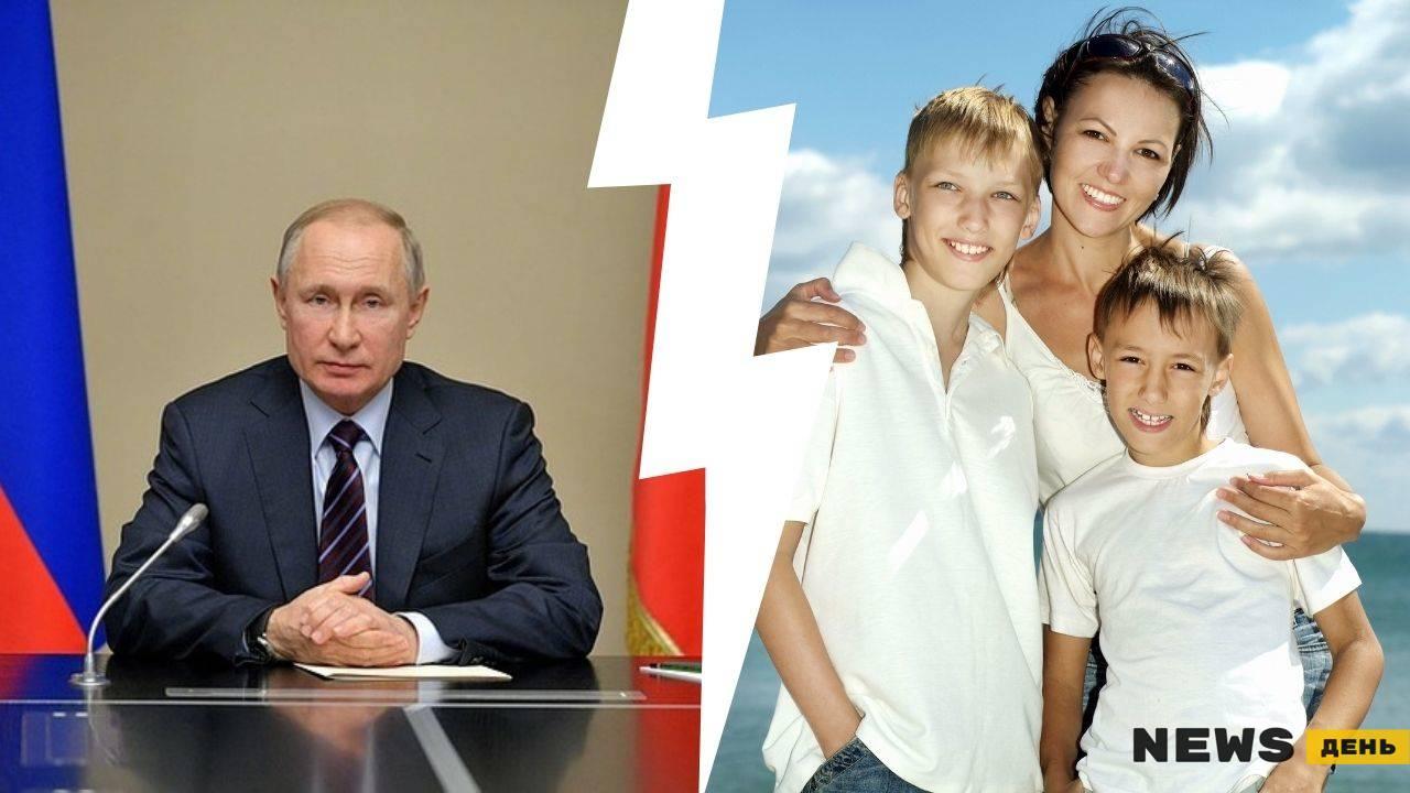 Подавать ли заявление на новые выплаты в 10000 и 5650 рублей от Путина