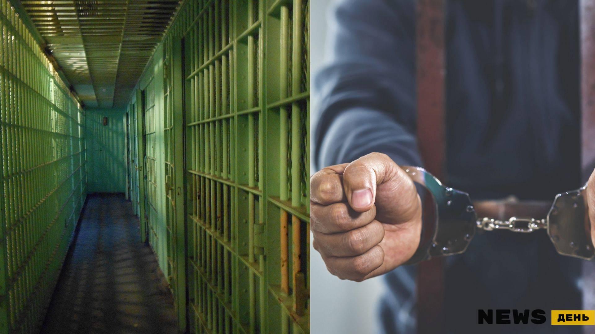 Стало известно, ждать ли заключенным амнистию к 12 июня 2021