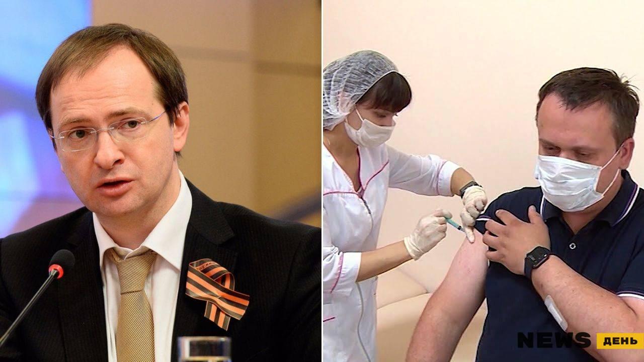 «Чипирование» россиян через вакцину — правда или нет