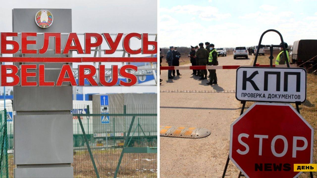 Наземные границы между РБ и РФ в июле 2021 года продолжают быть закрытыми