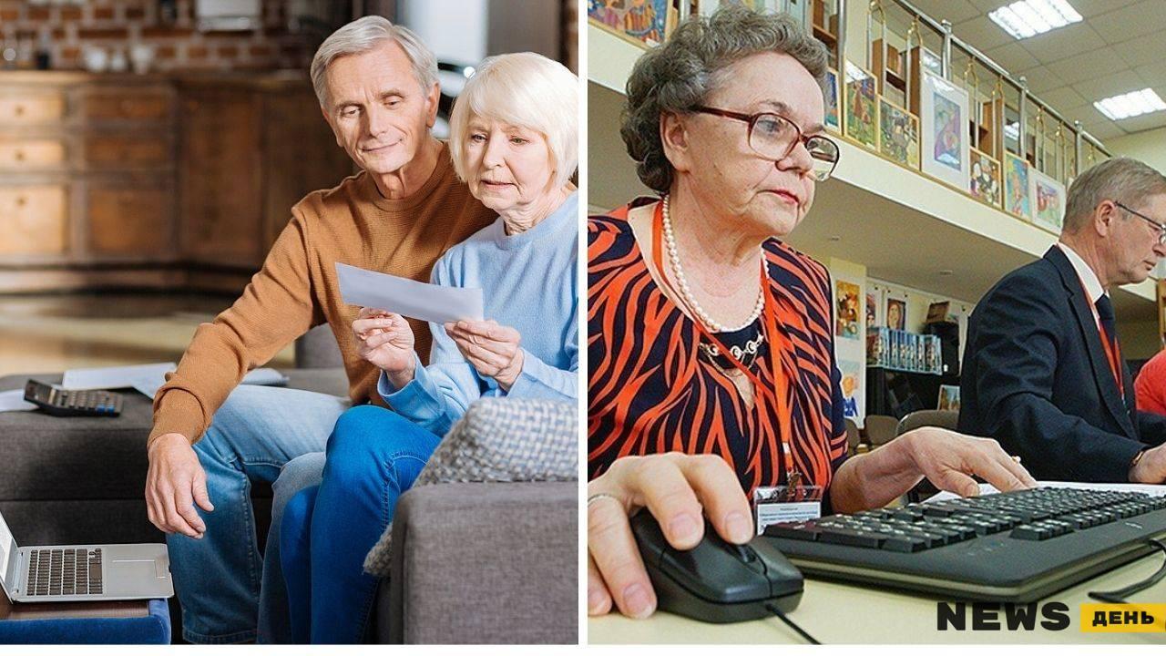 Повышение пенсий работающих пенсионеров