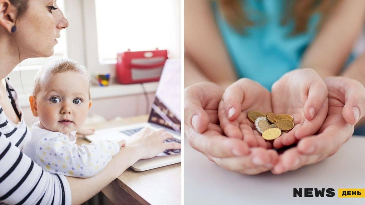 Выплата детских пособий в августе