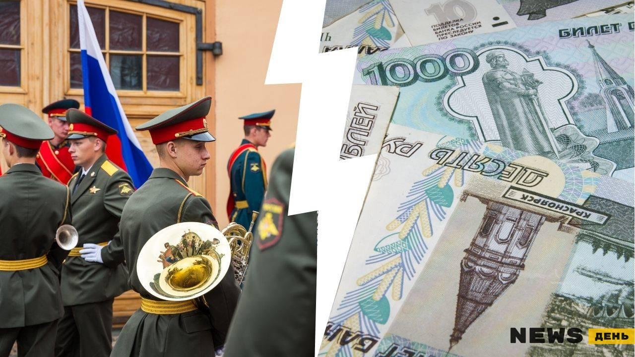 Названа точная дата выплаты 15 тысяч рублей военным и силовикам в сентябре 2021 года — указ Президента