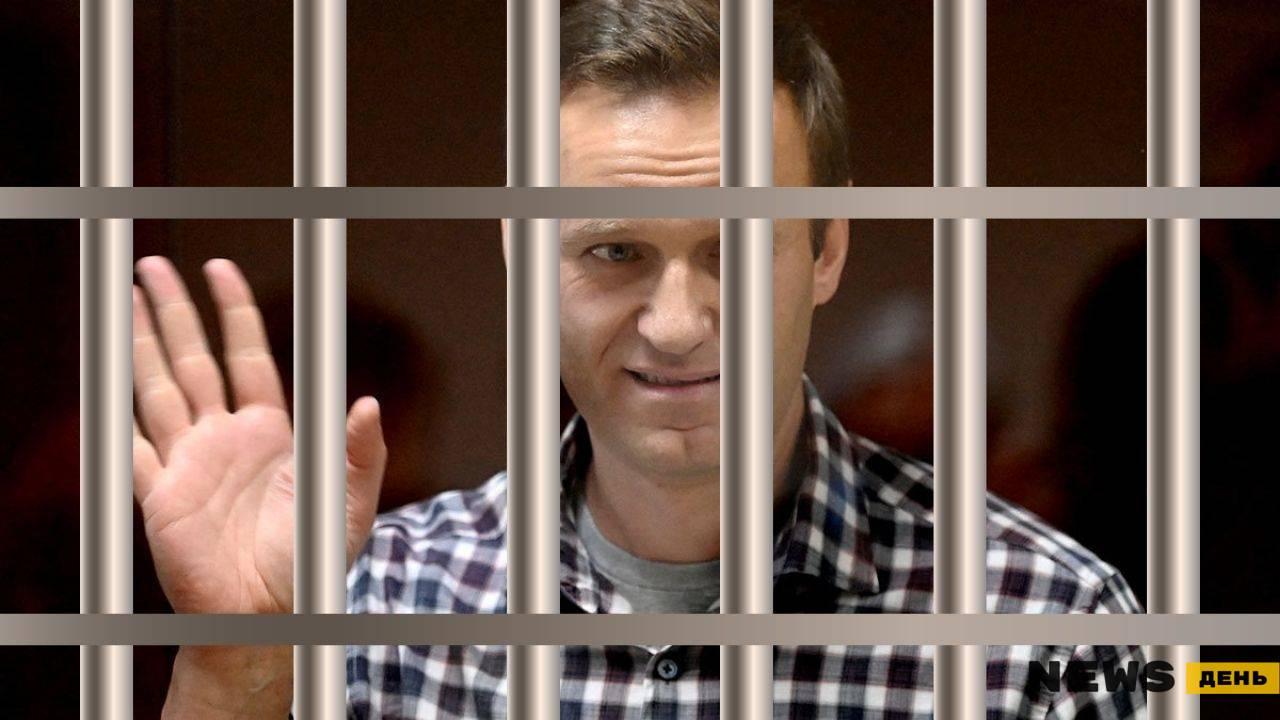 На сколько лет осудили Навального и когда завершится его срок в колонии